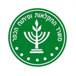 משרד החקלאות לוגו