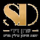לוגו - שרון דידי